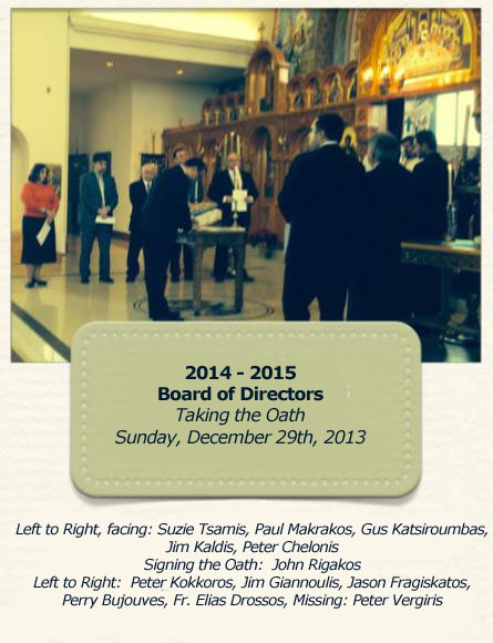 Board of Directors 2014-2015